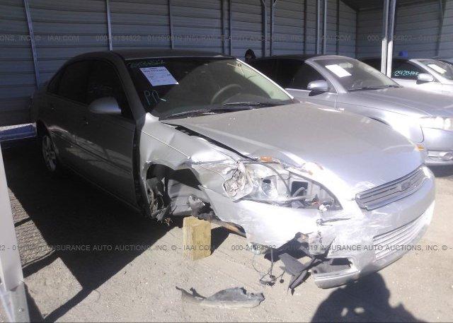 Inventory #558702651 2008 Chevrolet IMPALA
