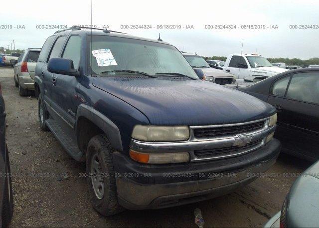 Inventory #405653730 2003 Chevrolet TAHOE