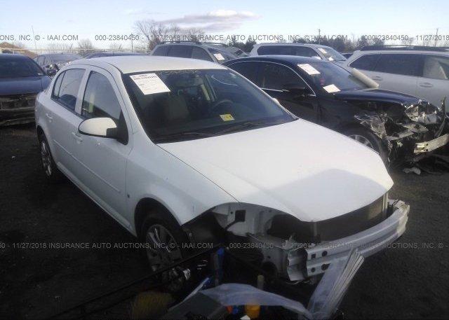Inventory #700699883 2009 Chevrolet COBALT