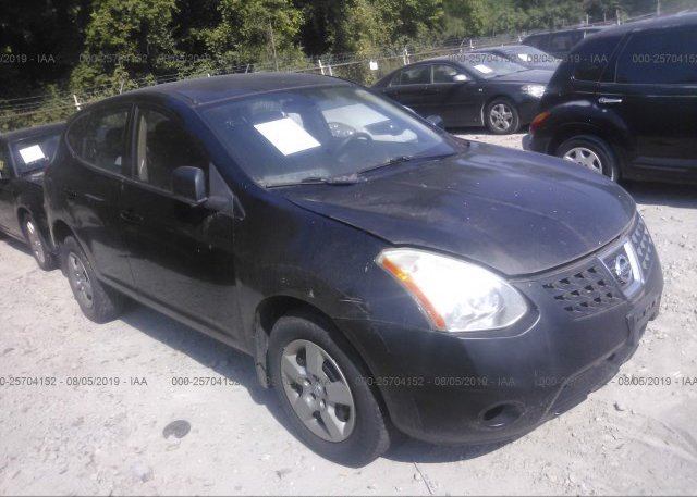 Inventory #880065602 2008 Nissan ROGUE