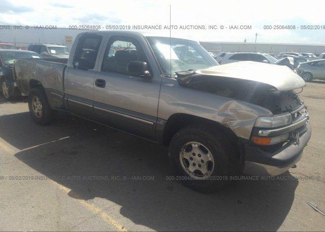 Inventory #939463313 2000 Chevrolet SILVERADO