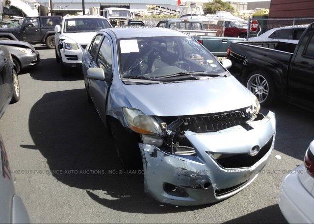 Inventory #797238165 2009 Toyota YARIS