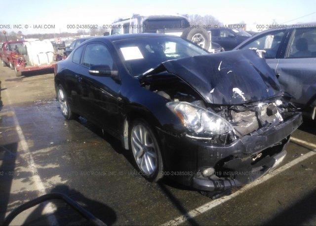 Inventory #896802528 2012 Nissan ALTIMA