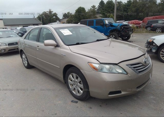 Inventory #887637387 2007 Toyota CAMRY
