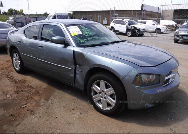 Inventory #447465240 2007 Dodge CHARGER