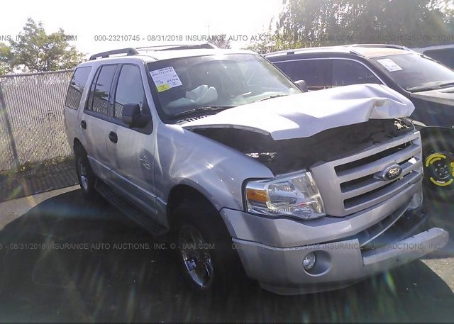Inventory #412727341 2010 FORD EXPEDITION