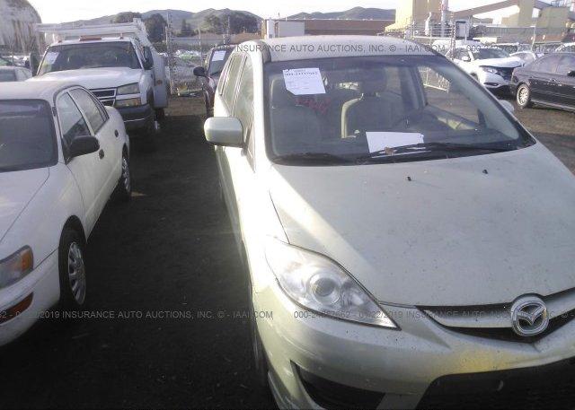 Inventory #381314964 2008 Mazda 5