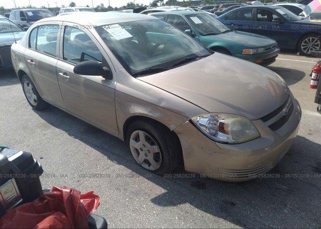 Inventory #565429986 2007 Chevrolet COBALT