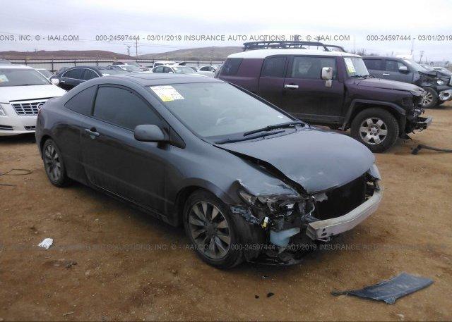 Inventory #791140268 2009 Honda CIVIC