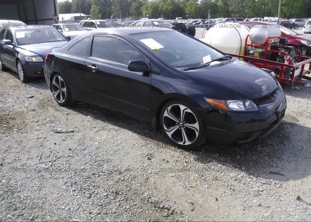 Inventory #423189519 2007 Honda CIVIC