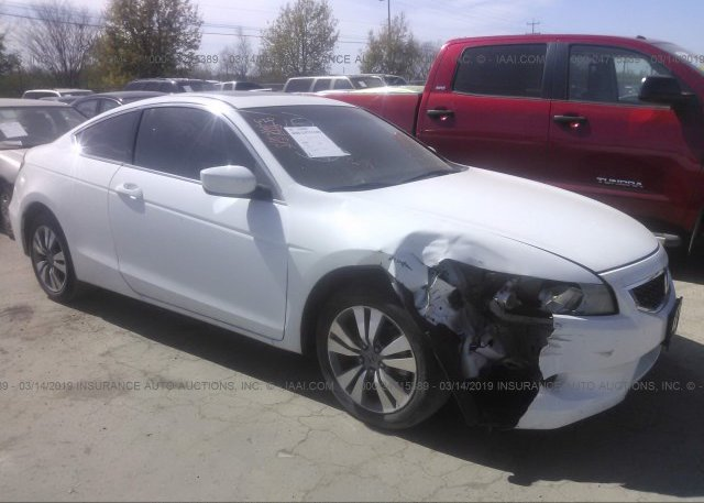 Inventory #251503706 2008 Honda ACCORD