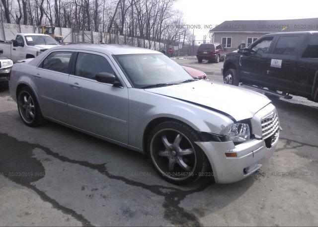 Inventory #113086309 2006 Chrysler 300
