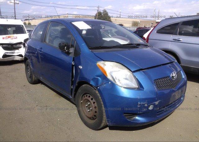 Inventory #702108877 2008 Toyota YARIS