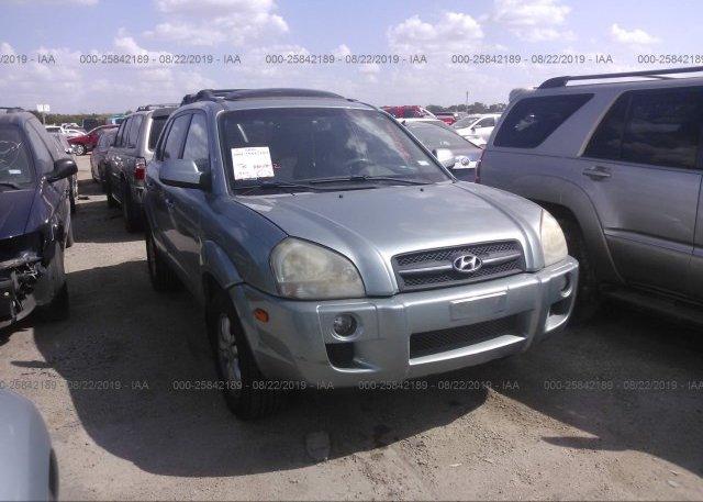 Inventory #543768402 2006 Hyundai TUCSON