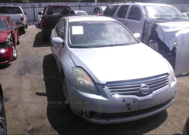 Inventory #875826170 2008 Nissan ALTIMA