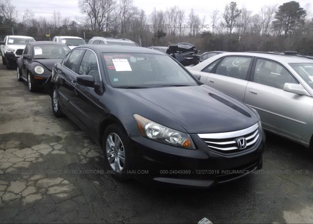Inventory #307255440 2011 Honda ACCORD