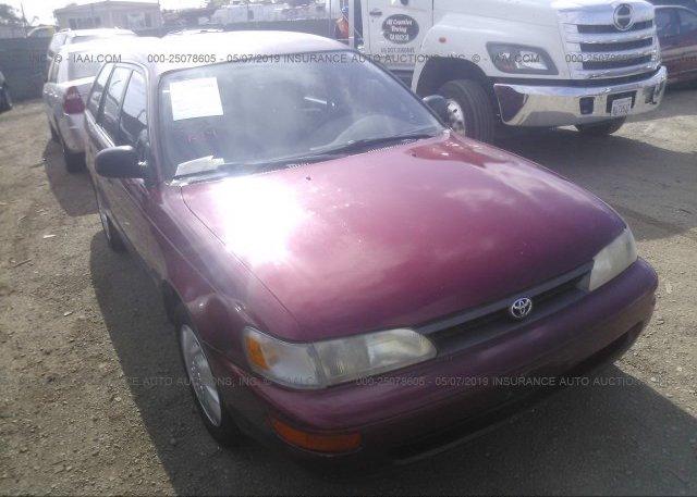 Inventory #320668450 1995 Toyota COROLLA