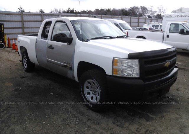 Inventory #699470224 2010 Chevrolet SILVERADO