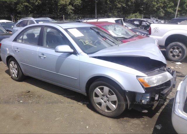 Inventory #963723169 2008 Hyundai SONATA