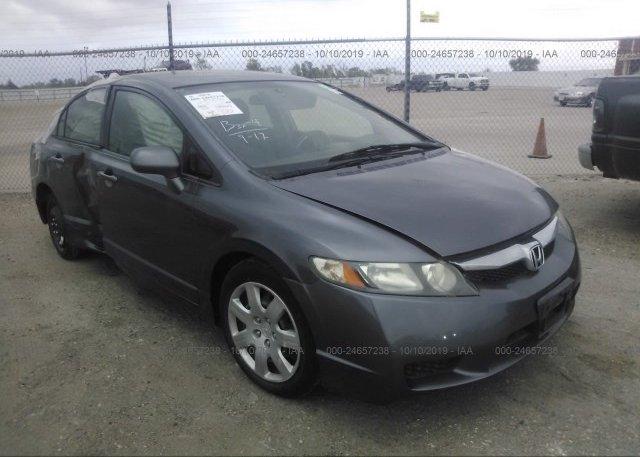 Inventory #185016511 2009 Honda CIVIC