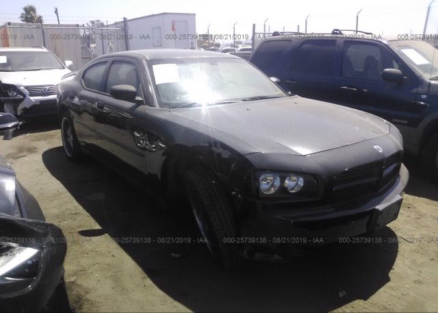 Inventory #700234308 2007 Dodge CHARGER