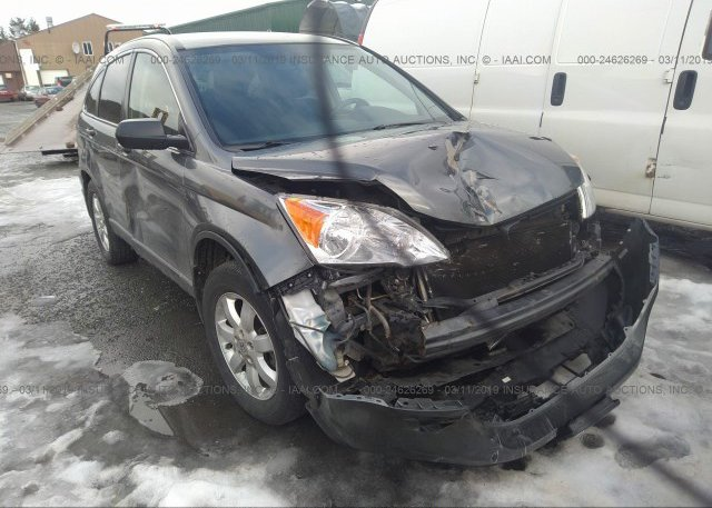 Inventory #248260259 2011 Honda CR-V