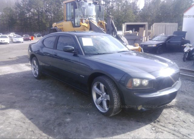 Inventory #401956085 2007 Dodge CHARGER