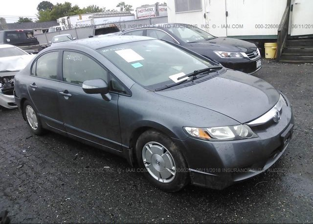 Inventory #402844440 2009 Honda CIVIC