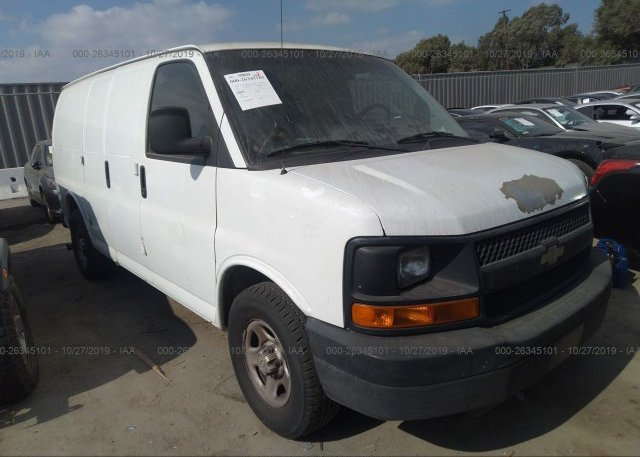 Inventory #316770294 2008 Chevrolet EXPRESS G1500