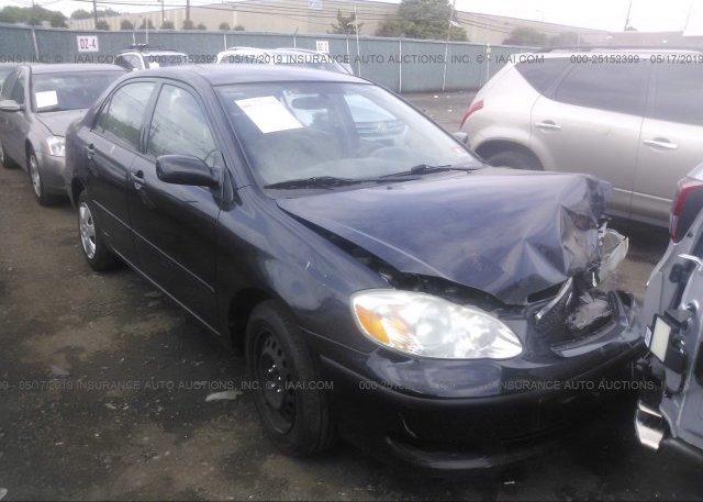 Inventory #217161054 2007 Toyota COROLLA