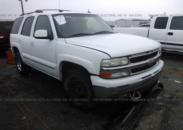 Inventory #288044148 2004 Chevrolet TAHOE
