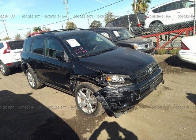 Inventory #966208712 2008 Toyota RAV4