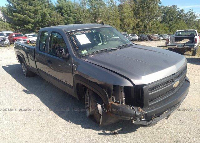 Inventory #317231489 2008 Chevrolet SILVERADO