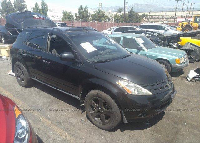 Inventory #631872195 2004 Nissan MURANO