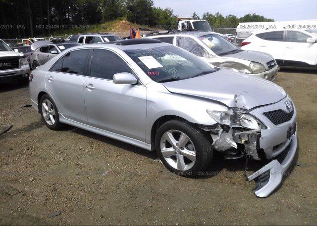 Inventory #712056995 2011 Toyota CAMRY