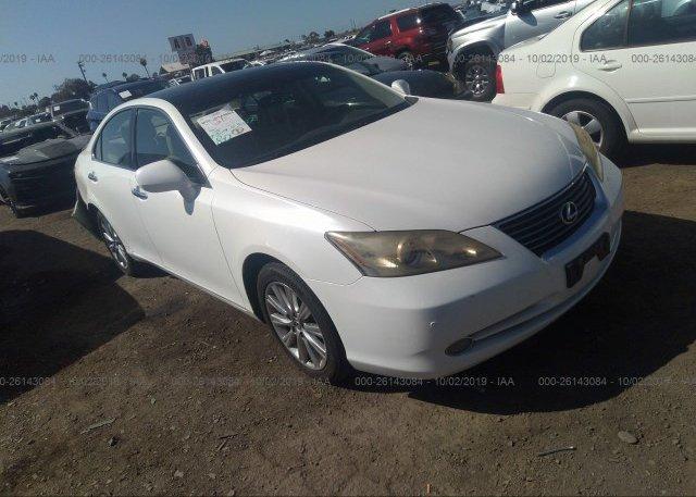 Inventory #449714524 2007 Lexus ES