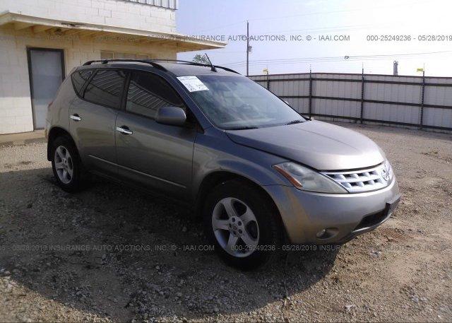 Inventory #141257963 2003 Nissan MURANO