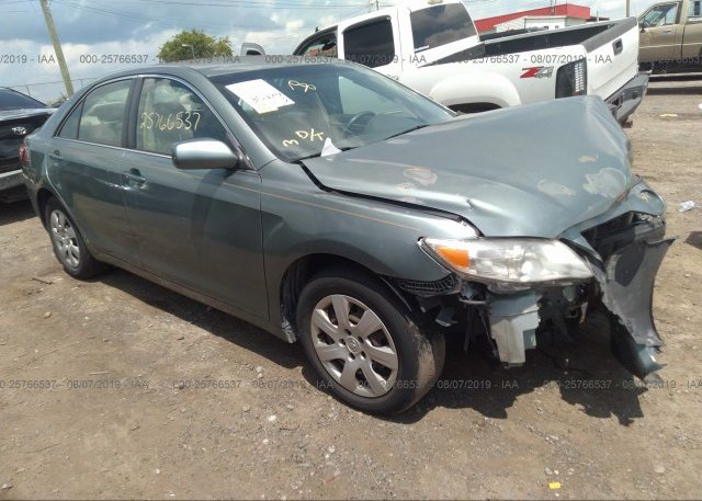 Inventory #991274560 2010 Toyota CAMRY