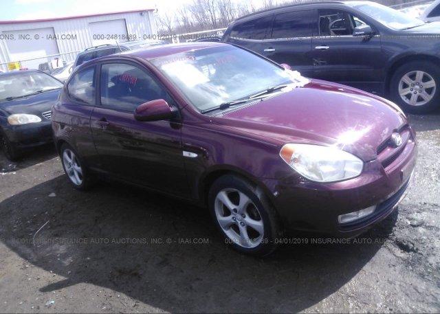 Inventory #584978053 2007 Hyundai ACCENT