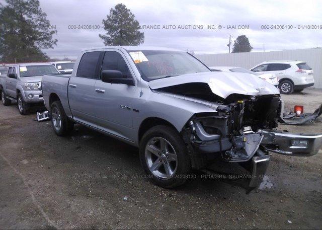 Inventory #136363768 2009 Dodge RAM 1500
