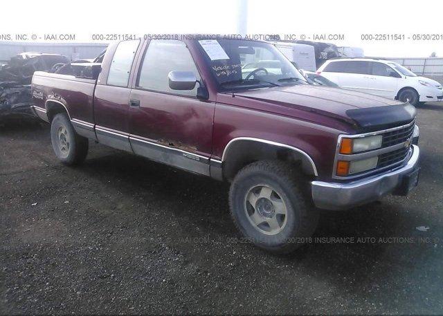 Inventory #780308587 1991 CHEVROLET GMT-400