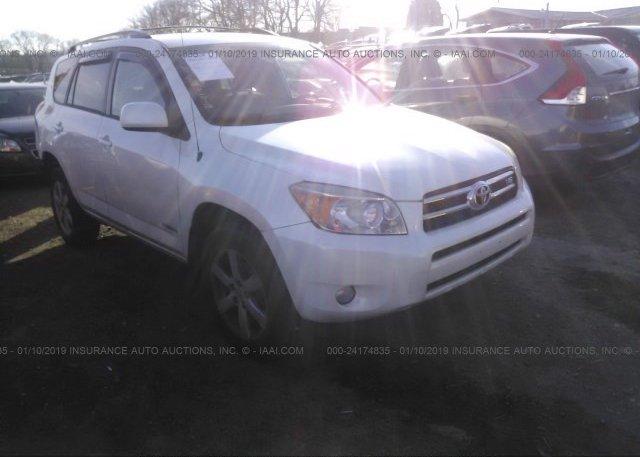 Inventory #833420470 2006 Toyota RAV4