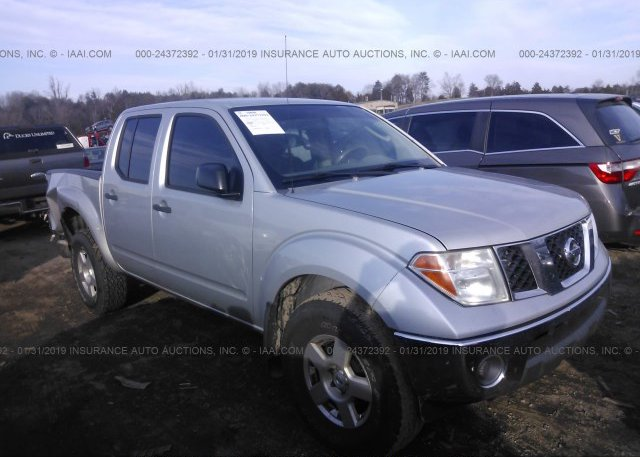 Inventory #348831092 2008 Nissan FRONTIER
