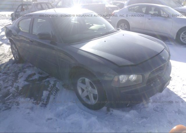Inventory #766635277 2008 Dodge CHARGER