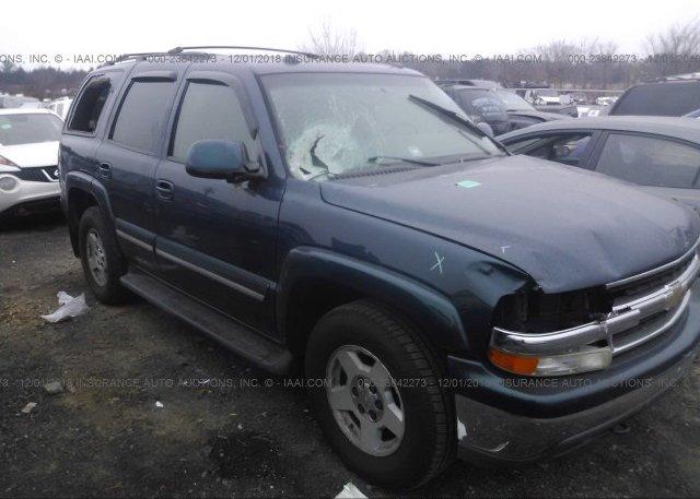 Inventory #849752420 2005 Chevrolet TAHOE