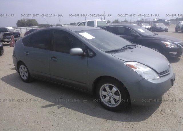 Inventory #739477410 2005 Toyota PRIUS