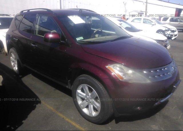 Inventory #687224804 2007 Nissan MURANO
