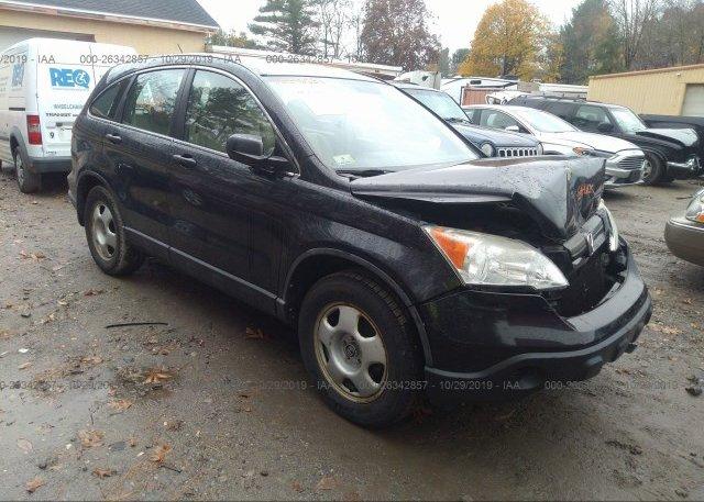 Inventory #934758656 2007 Honda CR-V