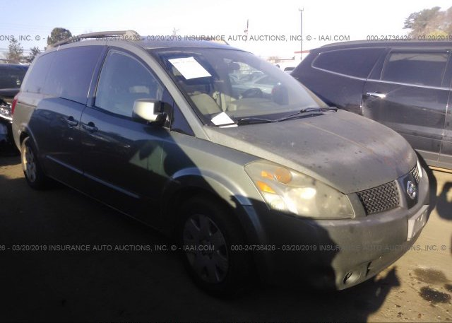 Inventory #559270041 2006 Nissan QUEST