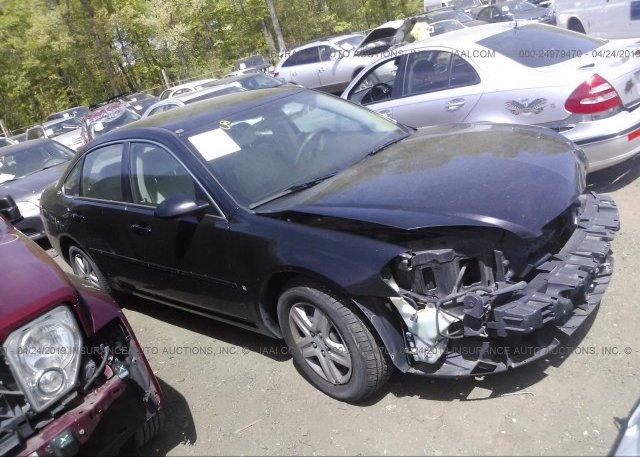 Inventory #868802615 2007 Chevrolet IMPALA